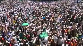 Bangla Islamic Song...Hefazote Islam