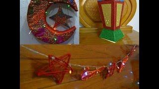 5  افكار جديدة لتزيين بيتك في رمضان | 5 diy decoration for ramadan |