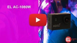 Видео с экшн-камеры EL AC-1080W