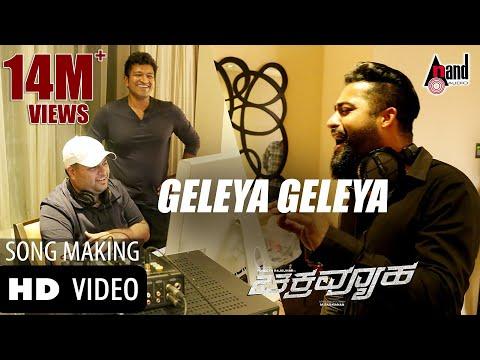 Xxx Mp4 Chakravyuha Geleya Geleya Making Video Puneeth Rajkumar Jr NTR Tarak Rachita Ram SST 3gp Sex