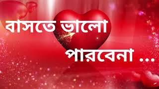 Bolna tui bolna / Exclusive of Rupam / SD Sagor Hit Song / Full HD