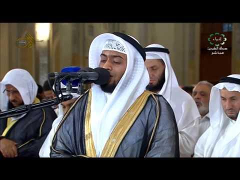 Ahmed Al Nufays - Surah Al-Fatihah (1) At-Takwir (81) Al-Infitar (82) With English Translation