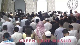 Day 26 - Taraweeh Prayer: Qari Zakaullah Saleem/Omar Aswat/Shaykh Aqeel Mahmood