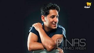محمد راجح - فيه ناس | فيديو كلمات