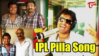 IPL Pilla Song | Official Music Video 2017 ||   by BOYBOYSAI