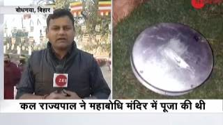2 bombs of 10 kg each found at Bodh Gaya temple
