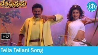 Tella Tellani Song - Devi Putrudu Songs - Venkatesh - Anjala Zaveri - Soundarya - Mani Sharma Songs