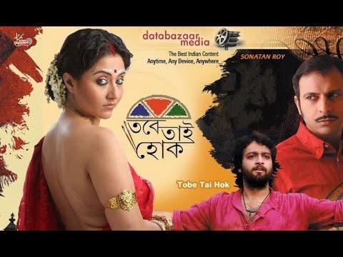 Tobe Tai Hok 2013 Bengali full movie kolkata