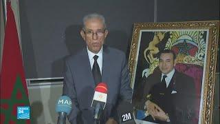 المغرب: كلمة الوكيل العام للملك حول تأجيل الحكم على معتقلي الحراك