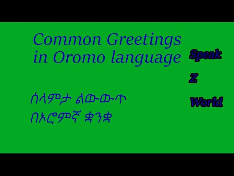 Xxx Mp4 Greetings In Afaan Oromo 3gp Sex