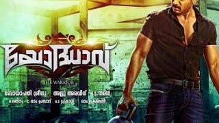 YODHAVU 2016 New Malayalam Movie Official Trailerᴴᴰ    Allu Arjun     Rakul Preet HIGH