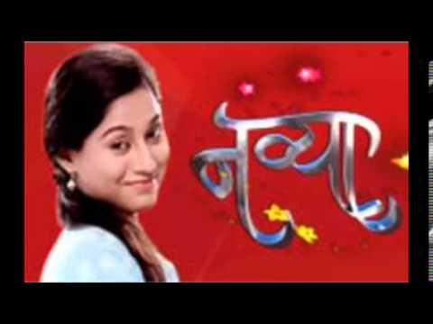 Star Plus Serial 'Navya' Title Track Full.mp4