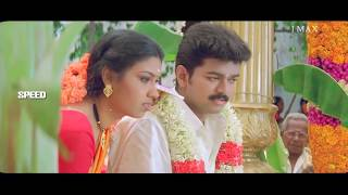 New Tamil Vijay Movie | Latest Moive New Release | Tamil New Movie Full HD