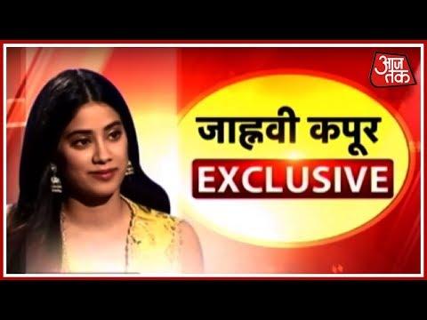Xxx Mp4 Janhvi Kapoor Talks About Dhadak Sridevi And More Janhvi Kapoor Exclusive Interview 3gp Sex