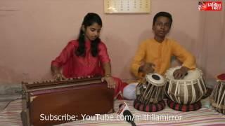 Teen Nayan san sutla Mahadev II Samdaun II Mithila Mirror song 2016
