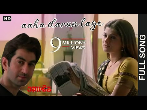 Aaha ( Full Video) | Wanted  | Jeet | Srabonty | Latest Bengali song 2016
