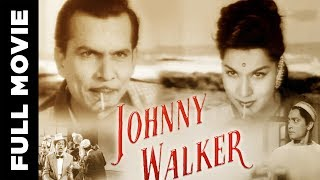 Johnny Walker 1957 | Hindi Movie | Johnny Walker, Shyama | Hindi Classic Comedy Movies