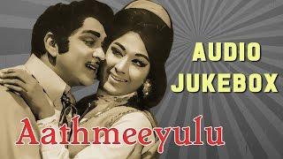 Aathmeeyulu (1969) All Song Jukebox   ANR, Vanisri   S Rajeswara Rao Telugu Hits