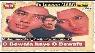 O Bewafa haye O Bewafa (Heera Jhankar) Be Lagaam (1988))_with GEET MAHAL