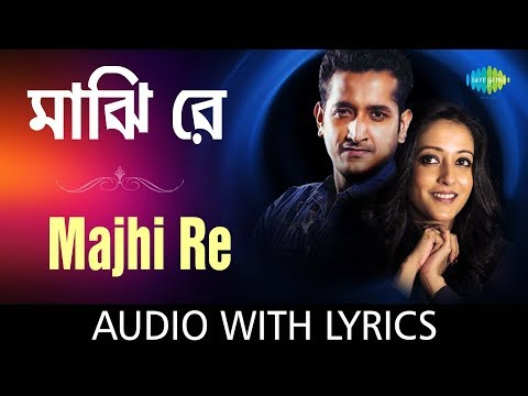 Xxx Mp4 Majhi Re With Lyrics Shaan The Bong Connection HD Song 3gp Sex