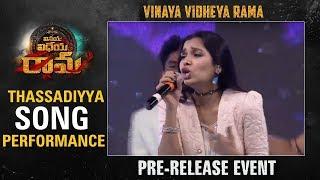 Thassadiyya Song Performance @ Vinaya Vidheya Rama Pre Release Event