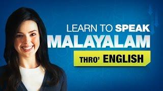 Learn Malayalam Through English | Speak Malayalam Through English | Learn Malayalam