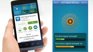 [Review] วิธีเพิ่มความเร็วเน็ตมือถือผ่าน Wifi ,3G, 4G [Wifi Signal Booster]