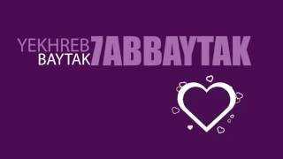 Yekhreb Baytak - Najwa Karam (Official Lyric video) [2016]  / نجوى كرم - يخرب بيتك
