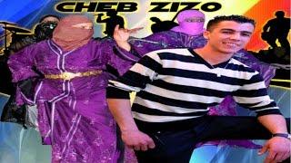 CHEB ZIZO ( ALBUM COMPLET ) - Baghi Ntzwej  | Music, Rai, chaabi,  3roubi - راي مغربي -  الشعبي