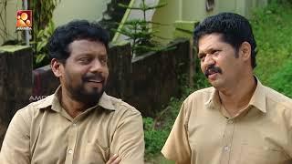 Aliyan VS Aliyan | Comedy Serial by Amrita TV | Episode : 123 | Ration Card