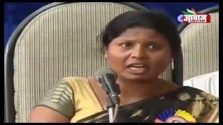 Sushama Andhare Speech