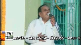 Pala Gan Ghuru Shisso By Babu Sunil Kormokar & Barek Boideshi 03