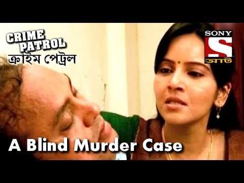 Xxx Mp4 Crime Patrol ক্রাইম প্যাট্রোল Bengali A Blind Murder Case 12th June 2015 3gp Sex