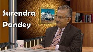 अबको लक्ष्य दोहोरो अङ्कको आर्थिक वृद्धि | Surendra Pandey on Tamasoma Jyotirgamaya