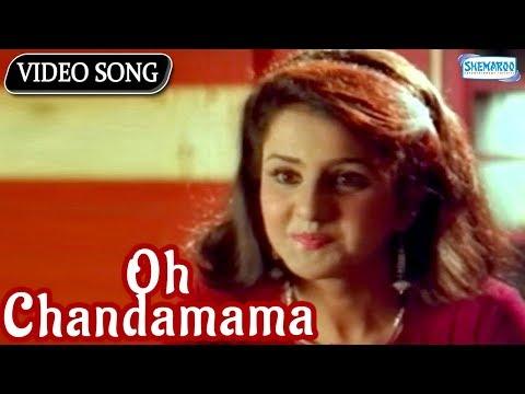 Xxx Mp4 Oh Chandamama Shivaraj Kumar Kannada Hit Songs 3gp Sex
