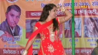 Mahari dhani me..Hariyanvi dance