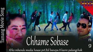 NEW TAMANG MOVIE KALA DAG/SONG XAME SOVASE/-Basanta Moktan/Sita Lama