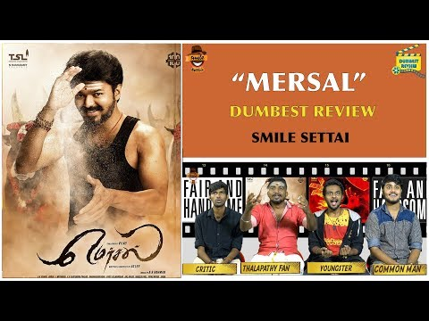Mersal Movie Review   Dumbest Review   Smile Settai