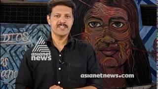 Malabar Manual   മലബാര് മാന്വല്   30 April 2018