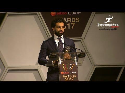 Xxx Mp4 حفل جوائز الاتحاد الافريقي لكرة القدم الأفضل في عام 2017 Caf 3gp Sex