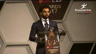 حفل جوائز الاتحاد الافريقي لكرة القدم | الأفضل في عام 2017 - Caf