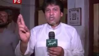Hum jins parasti in peshawar