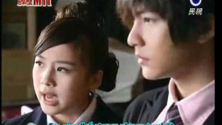 [Vietsub] 霹靂MIT - Mysterious Incredible Terminator - Ep.2 - pt.1/7