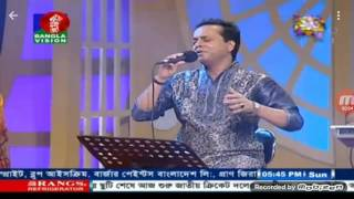 Old is gold Bangla song 2016