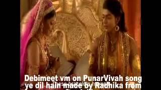 Debimeet vm in punar vivah song YE DIL HAIN made by Radhika from @pgdebina