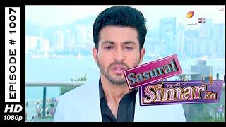 Sasural Simar Ka - ससुराल सीमर का - 25th October 2014 - Full Episode (HD)