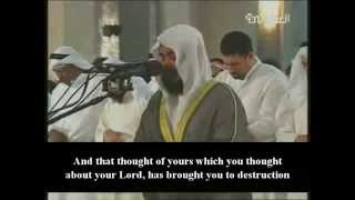 Beautiful Recitation by Mishary Rashid Alafasy.People Crying..Will surely shed your tears..