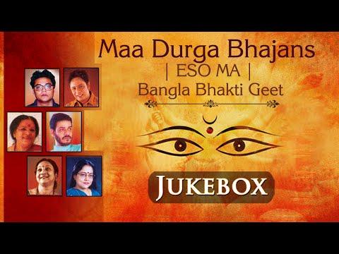 Xxx Mp4 Durga Maa Bhajan ESO MA Bangla Bhakti Geet 3gp Sex
