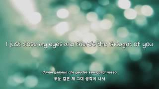 WooHyun- 시간아 (Time) lyrics [Eng.   Rom.   Han.]