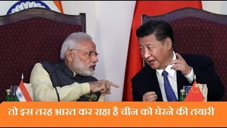 India China MTCR Membership